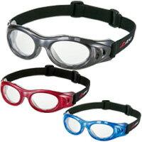 ゴーグル メガネ AXE [アックス] スポーツ アイプロテクター 保護 メガネ [めがね] AEP-01