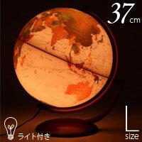 地球儀 学習 インテリア おすすめ 小学校入学のお祝いにも。アンティーク 調です。 ライティン...