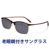 老眼鏡付き 偏光サングラス Top View トップビュー バイフォーカルグラス TP-10 グレー 偏光グラス 釣りに ゴルフ UV カット 男性 おしゃれ