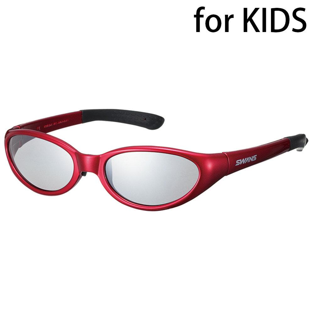 サングラス KG1-0702 Kids Glasses [キッズグラス] [子供用] ジュニア SWANS スワンズ UV カット 紫外線カット SWANS スワンズ