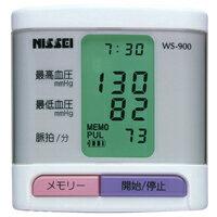 【15日限定クーポン配付中】コンパクト手首式デジタル血圧計 KHB-504 ケンコー [Kenko] 血圧計 デジタル血圧計 手首式デジタル血圧計 健康