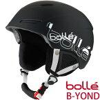 ヘルメット スノーボード スキー ソフトブラック&ホワイト おすすめ おしゃれ かっこいい B-YOND Bolle ボレー