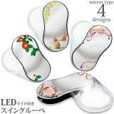LEDライト付き スイングルーペ 鏡タイプ SRM 共栄プラスチック ポケットルーペ スライドルーペ 虫眼鏡 拡大鏡 おしゃれ 手持ちルーペ