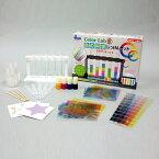 色の科学実験セット カラーブレンダー(色作り-混色実験) 色彩学 Color Lab 実験 グッズ 簡単 自由研究 小学生 中学生 科学 理科 キット おもしろ実験 工作 おもちゃ 新日本通商