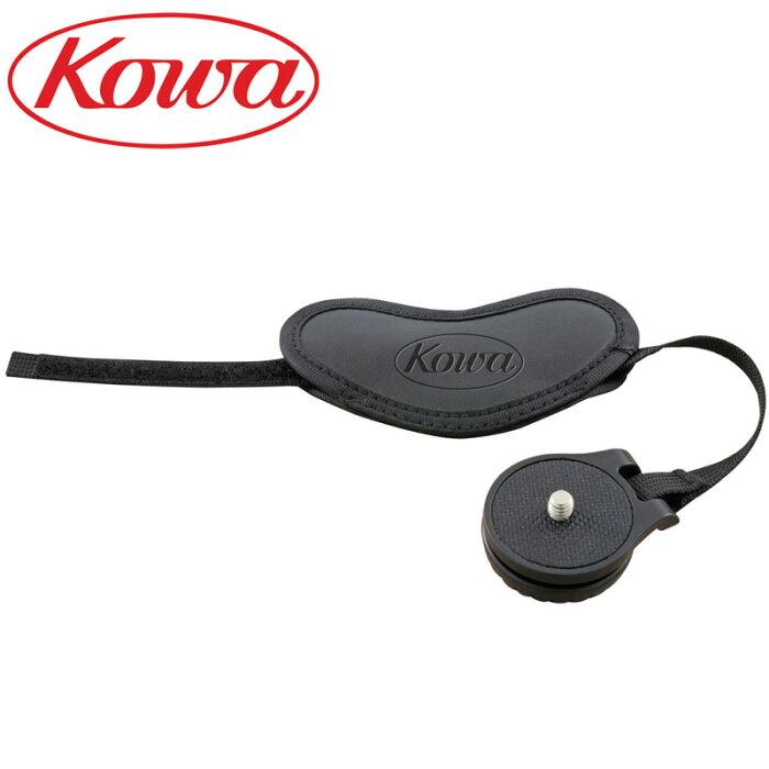 ハンドストラップ C-550シリーズ/C-500シリーズ用 ストラップ フィールドスコープ用 TSN-HD KOWA コーワ おすすめ