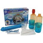 おもしろ水じっけんセット 実験セット 理科 子供 科学 水 実験キット 小学生 こども おもちゃ おすすめ 自由研究 新日本通商 室内