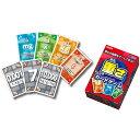 単位のカードゲーム 重さ カードゲーム 小学生 お受験 中学受験 学習教材 カード ゲーム 算数 知育玩具 おもちゃ 5歳 6歳 7歳 教育 室内