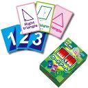 面積カードゲーム カードゲーム 小学生 お受験 中学受験 学習教材 カード ゲーム 算数 知育玩具 おもちゃ 5歳 6歳 7歳 教育 室内