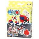 ブロック おもちゃ アーテックブロック レスキューカーセット 日本製 30ピース カラーブロック ゲーム 玩具 レゴ・レゴブロックのように自由に遊べます