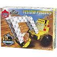 ブロック おもちゃ アーテックブロック フォース イエローパワーズ 日本製 YELLOW POWERS FORCE カラーブロック ゲーム 玩具 知育玩具 5歳から 教育 レゴ・レゴブロックのように自由に遊べます