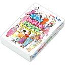 トランプ 世界のいろいろトランプ 知育玩具 社会 ゲーム トランプ ゲーム 学習 社会 子供 キッズ おもちゃ 小学生 ジュニア 室内