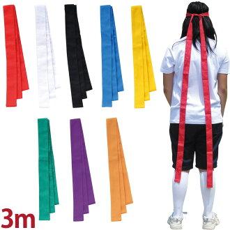 頭飾帶長頭巾頭帶頭巾體育天體育節事件接力賽支援貨物