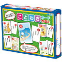 知育玩具 おもちゃ ことわざ カード カルタ かるた かるた カード ゲーム 正月