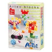 アーテックブロック ブロック おもちゃ ボックス パステル レゴ・レゴブロック