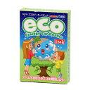 エネルギー学習 エコロジーカードゲーム カードゲーム 小学生 カード ゲーム エネルギー エコロジー 環境 学習 知育玩具 おもちゃ 5歳 6歳 7歳 教育 お受験 中学受験 学習教材