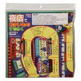 すごろく 幼児 子供 ボードゲーム 夜店でおかいものすごろく さんすう おけいこ 知育玩具 正月 カード ゲーム カードゲーム 小学生