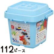 ブロック おもちゃ アーテックブロック ビビッド レゴ・レゴブロック