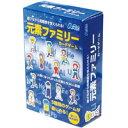 元素ファミリーカードゲーム 055740 カードゲーム 小学生 知育 学習 まなび 勉強 子供 ゲーム おもちゃ 理科 元素記号 お受験 中学受験 学習教材
