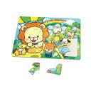 アニマルフレンズ パズル[ピクニック]30P 知育玩具 おもちゃ キッズ 子供 幼稚園 保育園 室内