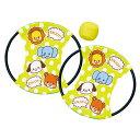 アニマル ポンポンバウンド 知育玩具 キッズ 子供 おもちゃ 外遊び 運動神経 運動
