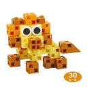 アーテックブロック サファリセット30ピース PP袋入知育玩具 キッズ 幼児 パズル 工作 おもちゃ レゴ・レゴブロックのように遊べます