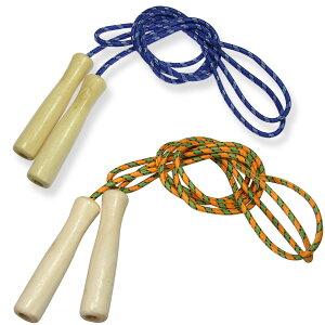 なわとび 木柄カラー 縄跳び 縄飛び 子供用 木製グリップ 縄飛び とびなわ
