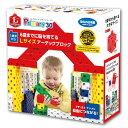 アーテックブロック ブロック おもちゃ L ブロック プライマリー 30ピース 日本製 ゲーム 玩具 レゴ・レゴブロックのように自由に遊べます 室内 クリスマスプレゼント
