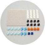 ブロック おもちゃ アーテックブロック リンク学習セット アーテック 日本製 知育玩具 ブロック キッズ 組み立て 学習 リンク学習 リンク機構 レゴ・レゴブロックのように遊べます
