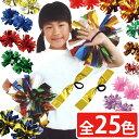 【【最大3000円OFFクーポン】】VENEX(ベネクス)日本正規品 RECHARGE+(リチャージプラス) ロングタイツ レディース 2018モデル 「6437」