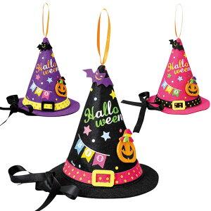 ハロウィン HW カラフルハット ポーチ 帽子 かわいいHF-143 グッズ 仮装 プレゼント パーティー キッズ 子供 お菓子入れ 魔女
