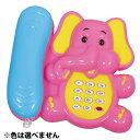 サウンドテレフォン 電話 音の出るおもちゃ 知育玩具 ベビー 幼児 キッズ 子供 子ども ぞう ゾウ 幼稚園 保育園 音の出るおもちゃ 赤ちゃん 室内
