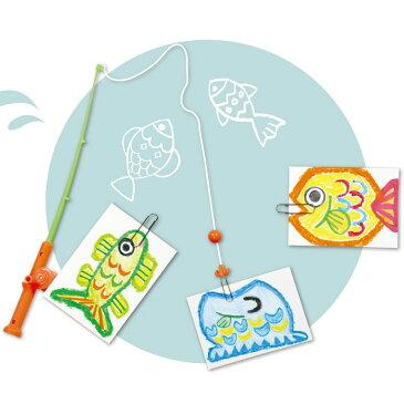 【最大5000円OFFクーポン配布中】おえかきフィッシング アーテック 工作 図工 魚つり おもちゃ キッズ 子供 幼児