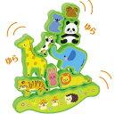バランスゲーム ゆらゆら!どうぶつタワー 木のおもちゃ 知育玩具 2歳 3歳 積み木 パズル 幼稚園 保育園 療育 OT 手先の訓練 作業療法 動物 おもちゃ 子供 幼児 ゲーム 男の子 女の子 遊び 室内