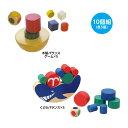 バランスゲーム 2種×5個セット クジラバランス ゲーム 木製玩具 木のおもちゃ 知育玩具 3歳 4歳 5歳 療育 OT 手先の訓練 作業療法 子供 幼児 室内 遊び