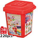 ブロック おもちゃ アーテックブロック バケツ220 [パステル] Artecブロック 基本セット ブロック 日本製 ゲーム 知育玩具 レゴ・レゴブロックのように自由に遊べます 室内