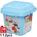 ブロック おもちゃ アーテックブロック バケツ [ビビッド] 基本色 Artecブロック 基本セット ブロック 日本製 ゲーム 教育 レゴ・レゴブロックのように自由に遊べます