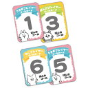 【15日限定クーポン配付中】ばくしょう!ことばつなぎ カード ゲーム ...