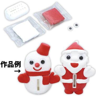 クリスマス 貯金箱 工作キット 子供 サンタクロース 雪だるま 手作り かわいい