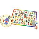 ひらがな パズル あいうえお 幼児 ゲーム 知育玩具 1歳 3歳 2歳 5歳 学習 勉強 おもちゃ 女の子 男の子 子供 室内