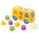 なかよしバスブロック おもちゃ ブロック パズル 知育玩具 子供 キッズ 幼稚園 保育園 室内