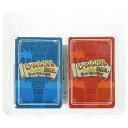 じゃんけん宝探し ジャングルの秘宝 カードゲーム おもちゃ 知育玩具 子供 キッズ 幼稚園 保育園 室内