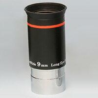 カメラ・ビデオカメラ・光学機器, 天体望遠鏡  9mm UW9 8909 BORG