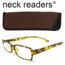 【お買い物マラソン クーポン配布中】老眼鏡 シニアグラス リーディンググラス 女性 おしゃれ レディース 男性 携帯用 ブルーライトカット 折りたたみ 2.0 1.5 1.0 おすすめ PCメガネ パソコンメガネ ネックリーダーズ 可愛い
