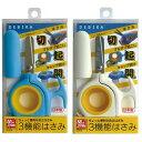 3機能はさみ デビカ 万能ハサミ ペットボトルオープナー 缶 プルタブ起こし 日本製 便利グッズ アイデア商品 キッチン 雑貨 簡単フタ開け 高齢者 シニア