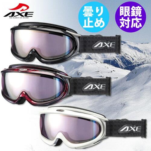 ゴーグル 眼鏡対応 スキー スノーボード AX888-WPK [16-17カタログモデル] 曇り止め 機能付き 大型...