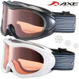 ゴーグル 眼鏡対応 スキー スノーボード AX460-D 曇り止め機能付き スノーゴーグル メガネ対応AXE アックス メンズ レディース
