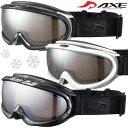 AEX(アックス)スキー・スノーボード眼鏡対応ゴーグル
