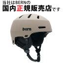 ヘルメット 子供用 自転車 NINO ニーノ S-Mサイズ 51.5cm-54.5cm キッズ ジュニア 幼児 軽量 国内正規販...