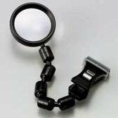 虫眼鏡 クリップ ルーペミニ 1701 4.5倍 30mm 池田レンズ 虫眼鏡