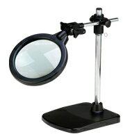 【お買い物マラソン クーポン配布中】虫眼鏡 超大口径 スタンドルーペ 高さ調節機能付き 倍率2倍 ルーペ スタンド 卓上 拡大鏡 スタンド ルーペ